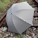 ショッピング日傘 折りたたみ 日傘 折りたたみ 日傘 遮光 UV 傘 レディース 晴雨兼用傘 紫外線 対策 遮熱 軽量 丈夫 傘 遮光効果 カサ