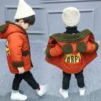 ダウンコートベビー服 子供服 韓国風 ダウンコート コート 中綿ジャケット 防寒 保温 ウエア ボア ふわふわ キッズ