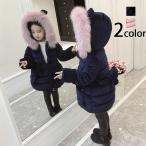 ダウンコート ダウンジャケット 韓国風 子供服 キッズ コート 防寒服 子供服コート フード付き 冬着 子供 女の子 コート 女児 ジャケット