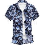 アロハシャツ 半袖 メンズ 花柄 ハワイシャツ ビーチシャツ リゾート 大きいサイズ 7XL 夏