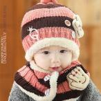2017人気新品 ニット帽子 キッズ帽子 子供 ベビー帽子 女の子 男の子 赤ちゃん 帽子 ベビー 帽子 秋冬 ニット帽子 キッズ帽子 クリスマス 帽子+マフラー