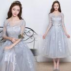 新品人気 ドレス パーティ パーティードレス  ロングドレス イブニングドレス 結婚式ワンピース ワンピ  ウェディングド 五分袖