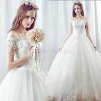 Yahoo!fresh fashion新品人気 花嫁ドレス ウェディングドレス パーティー ウエディングドレス   ブライダルドレス ホワイト  贅沢レース 編み上げ 大きいサイズ 刺繍 ウェディング