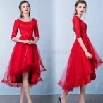 ショッピングパーティ 新品人気 ドレス パーディードレス 二次会ドレス 袖あり ウェディングドレス ミディアムドレス 大きいサイズ 結婚式ワンピース ワンピ 不規則 イブニングドレス