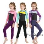 ウェットスーツ キッズ 潜水服 子供 女の子/ 男の子 ダイビング用 海水浴 温泉 スイミ 厚さ/2.5mm 高吸水発散耐久性 保温性 UVカット 日焼け防止