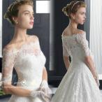 Yahoo!fresh fashionブライダルボレロ ケーブ ウェディング ボレロ ウェディングドレス ボレロ 白 ホワイト ケープ 結婚式 ドレス羽織り 透け感ボレロ ボレロ レース 着痩せ