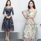 ショッピングパーティ 人気新品 ドレス 結婚式 パーティードレス ドレス 大きいサイズ パーティー シースルー 刺繍 二次会ドレス ウェディングドレス 結婚式 ドレス ミモレ丈 お呼ばれ