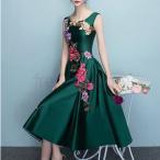 ショッピングパーティ ドレス 結婚式 パーティードレス ドレス 大きいサイズ パーティー ロングドレス 刺繍 二次会ドレス ウェディングドレス 結婚式 ドレス ミモレ丈 お呼ばれ