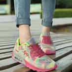 Yahoo!fresh fashion厚底 ウォーキング ランニング メッシュ レディース スニーカー 散歩 旅行 スポーツシューズ 普段着 運動靴 歩行姿勢調整 矯正靴 疲れない エアソール シューズ