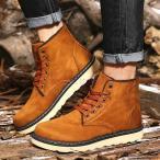 ショッピングカントリー 年末セール 人気 スウェードブーツ ウィンターブーツ メンズ  カントリーブーツ 靴 ブーツ フェイクファー あたたか 防滑 シューズ 裏起毛