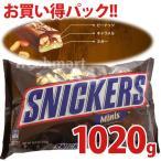 マース スニッカーズ ミニチュア チョコレート 1020g 詰め合わせ 業務用 チョコレート菓子 SNICKERS