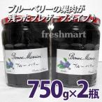 ショッピングママン ボンヌママン ブルーベリージャム 750g×2瓶セット お徳用 Bonne Maman 業務用 瓶詰め