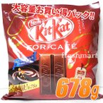 ネスレ キットカット カフェ 大容量パック 678g 詰め合わせ 業務用 チョコレート菓子 Nestle KitKat