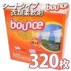 セール品 バウンス ドライヤーシート 乾燥機用柔軟剤 260枚 Bounce Dryer Sheet 大容量 業務用