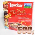 ローカー ベストオブパーティーボックス チョコレートセット 61個入り(600g) 詰め合わせ 業務用 チョコレート菓子