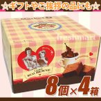 マーケットオー リアルブラウニー 32個入り(8個×4箱)Market O 詰め合わせ 業務用 チョコレート菓子