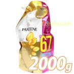 パンテーン エクストラダメージケア コンディショナー 1700ml 詰め替え用 1.7L 業務用 PANTENE PRO-V