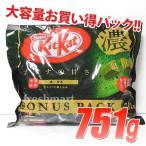 ショッピング朝までクール ネスレ キットカット オトナの甘さ 抹茶 ボーナスパック 751g 詰め合わせ 業務用 チョコレート菓子 KitKat