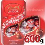 リンツ リンドール チョコレート ミルク 600g(約50個入り) Lindt チョコレート菓子