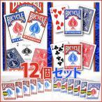 プロのマジシャンも愛用 BICYCLE バイスクル トランプ 12個セット(赤・青 各6個)ポーカーサイズ トランプカード バイシクル