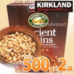 カークランド グラノーラ  1kg(500g×2袋) シリアル食品 コストコ costco 業務用サイズ KIRKLAND