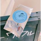 ハワイアン エクスタシー 100g