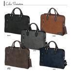 LINA GINO(リナ ジーノ)アーマ 2WAY 合成皮革 ビジネスバッグ / ブリーフケース 鞄の産地 豊岡