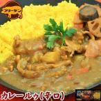 スパイシーカレー辛口(ルゥ) | [常温] カレールウ ルゥ カレー粉 カレールー スパイス カレー お取り寄せグルメ 食品 食べ物 ギフト 常温保存 内祝い お返し