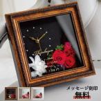 Mサイズ 蘭アレンジ 金文字名入れ プリザーブドフラワー 時計 フレーム デンファレ 名入れ 壁掛け 置き時計 還暦祝い 両親 母 結婚祝い 誕生日祝い