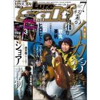 内外出版社 Lure magazine Salt(ルアーマガジン・ソルト)「月刊誌」