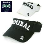 アドミラルゴルフ サインバイザーADMIRAL GOLF ADMB725F アドミラル ゴルフ AdmiralGOLF 帽子 ADMIRAL VIS