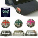 メール便送料164円対応 ADMIRAL GOLF ランパント キャップ マーカー アドミラルゴルフ ADMG6SM4 RAMPANT CAP MARKER メンズレディース