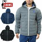 チャムス ダウンジャケット ティーシェル CHUMS CH04-1110 アウトドア アウター パーカー ジップアップ アウトドア