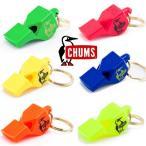 CHUMS Fox40 ホイッスル クラシック チャムス CH61-0023 Fox 40 Whistle Classic 笛 アウトドア