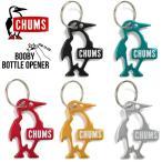 メール便送料164円対応 CHUMS ブービーボトルオープナー チャムス キーホルダー CH62-1060 Booby Bottle Opener