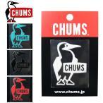 メール便対応 CHUMS ブービーバード エンボスステッカー チャムス CH62-1126 Booby Bird Emboss 転写式