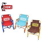チャムス CHUMS チャムス バック ウィズ チェア CH62-1329 Red Navy R028  CHUMS BACK WITH CHAIR アウトドア 椅子