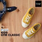 キッズ 日本製 スニーカー ムーンスター ファインバルカナイズ 子供靴  KIDS GYM イエロー