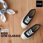 キッズ 日本製 スニーカー ムーンスター ファインバルカナイズ 子供靴  KIDS GYM ネイビー