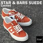 コンバース スニーカー STAR & BARS SUEDE スター&バーズ スエード(オレンジ/ホワイト)