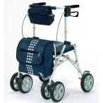 マキテック アレグロ HX-385 歩行車 介護用品 歩行器