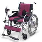 電動車椅子 YAMAHA 電動ユニット e-COLORS KC-JWX-1 介助アシスト 折りたたみ マキテック 送料無料 車いす 車イス くるまいす イーカラーズ カラーズ ヤマハ