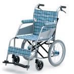 片山車椅子 カール KW903B 車椅子 車いす 車イス 介助