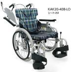 車椅子 室内用 六輪 カワムラサイクル 低床こわまりくん KAK20-40B-LO 自走用 車椅子
