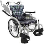 車椅子 室内用 六輪 カワムラサイクル 低床こわまりくん KAK18-40B-LO 自走用 車椅子