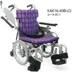 車椅子 室内 低床 カワムラサイクル 低床こわまりくん KAK16-40B-LO 低床 介助用 車椅子 室内用 六輪