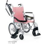 車椅子 車いす 車イス 軽量 カワムラサイクル KFP16-40SB ふわりす(KFP)シリーズ  介助用