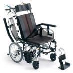 車椅子 車いす MiKi/ミキ TRC-1 アルミ製 介助用[介助