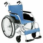 車椅子 軽量 折りたたみ コンパクト 自走用 松永製作