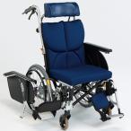 車椅子 車いす 松永製作所 オアシス OS-11TRS チルトリクライニング 車椅子 ショートタイプ